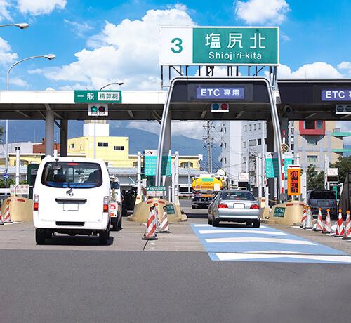 円山動物園(札幌市中央区)への...